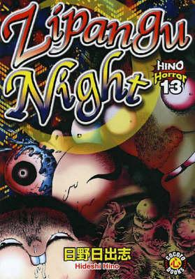 Zipangu Night (Paperback)