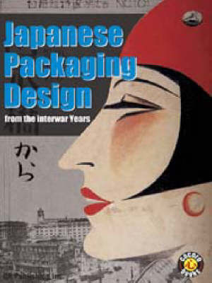 Japanese Packaging Design From The Interwar Years (Paperback)