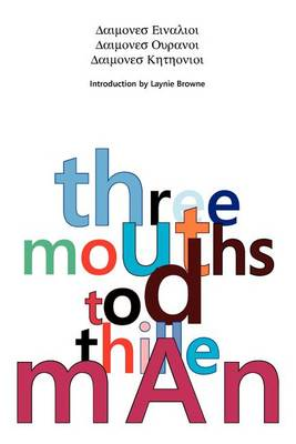 Three Mouths (Paperback)
