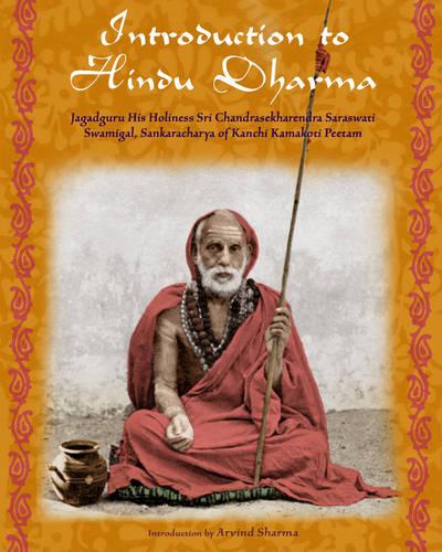Introduction to Hindu Dharma (Paperback)