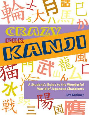Crazy for Kanji: A Student's Guide to the Wonderful World of Japanese Characters (Paperback)