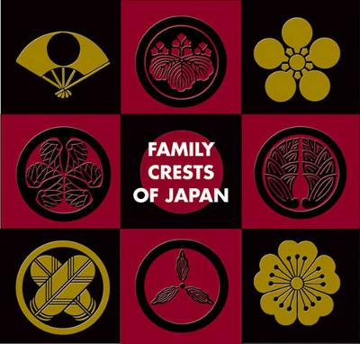 Family Crests of Japan (Paperback)