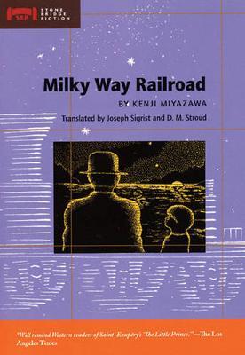 Milky Way Railroad (Paperback)