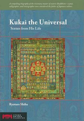 Kukai the Universal: Scenes from His Life (Paperback)