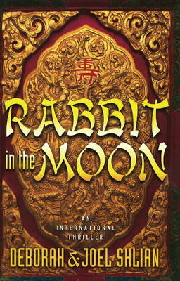 Rabbit in the Moon (Hardback)