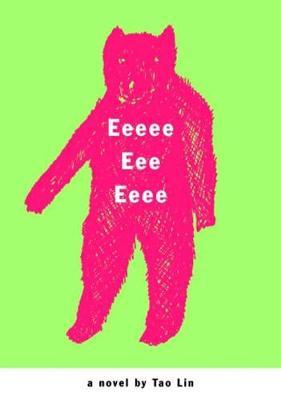 Eeeee Eee Eeee (Paperback)