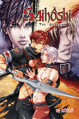Saihoshi the Guardian: Saihoshi the Guardian Volume 1 (Yaoi) 2nd Edition (Yaoi) v. 1 - Saihoshi the Guardian 01 (Paperback)