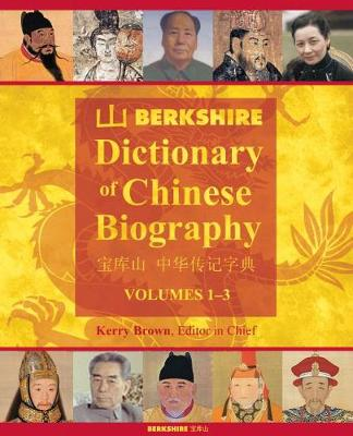 Berkshire Dictionary of Chinese Biography, Volumes 1-3 (Hardback)