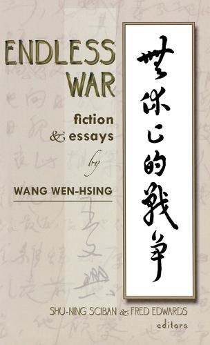 Endless War: Fiction and Essays by Wang Wen-hsing (Hardback)