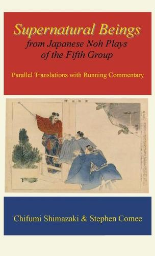 Supernatural Beings: From Japanese Noh Plays of the Fifth Group - Cornell East Asia Series (Hardback)