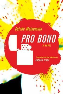 Pro Bono (Paperback)