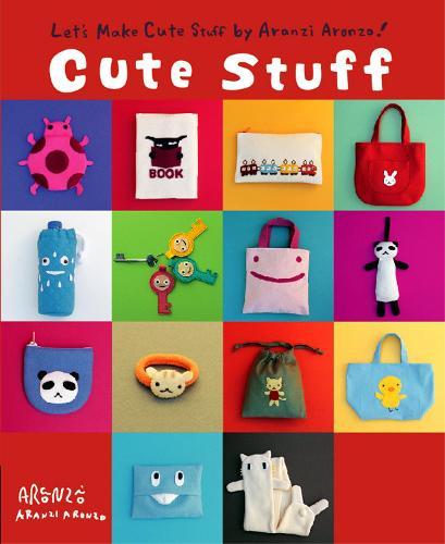 Aranzi Cute Stuff (Paperback)