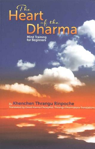 Heart of the Dharma (Paperback)