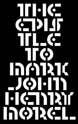 The Epistle to Mark (Paperback)