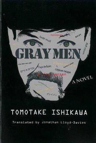 Gray Men (Paperback)