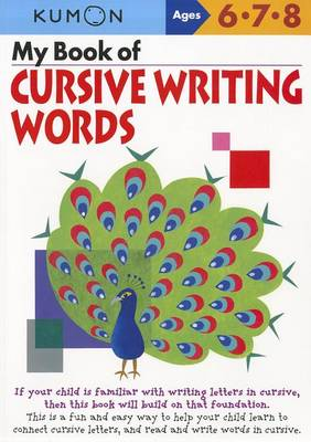 My Book of Cursive Writing: Words (Paperback)
