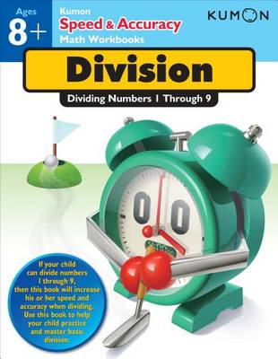 Speed and Accuracy: Division (Paperback)