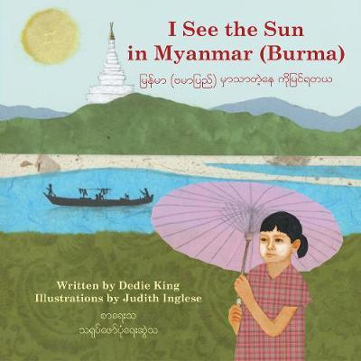 I See the Sun in Myanmar (Burma) (Hardback)