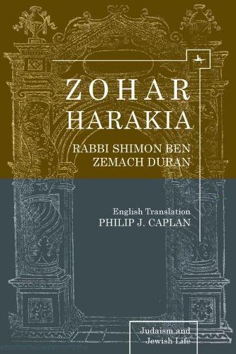 Zohar Harakia - Judaism and Jewish Life (Hardback)