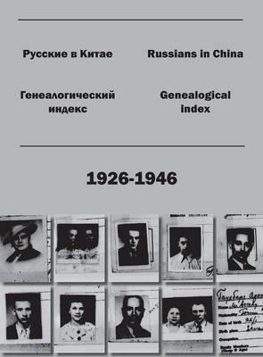 Russians in China. Genealogical Index (1926-1946). (Hardback)