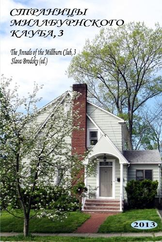 The Annals of the Millburn Club, 3 (Paperback)