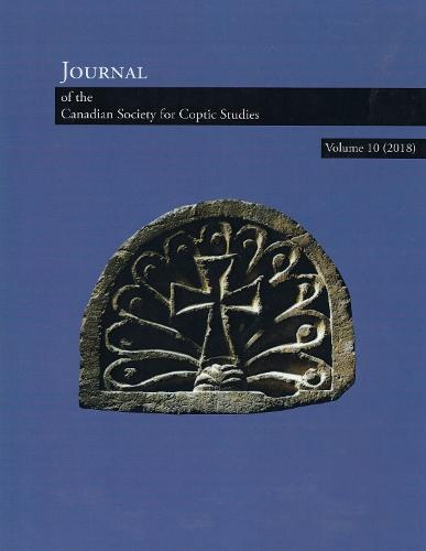 Journal of the Canadian Society for Coptic Studies Vol 10, (2018) (Paperback)
