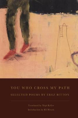 You Who Cross My Path (Paperback)