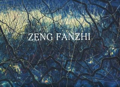 Zeng Fanzhi - Paintings, Drawings, and Two Sculptures (Hardback)