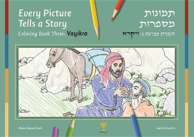 Every Picture Tells a Story, Coloring Book Three: Vayikra (Paperback)
