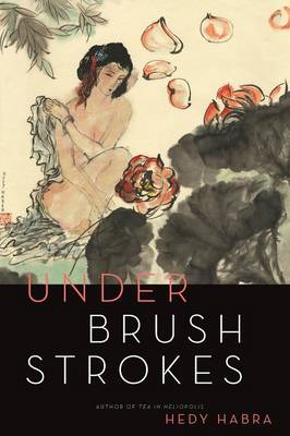 Under Brushstrokes (Paperback)