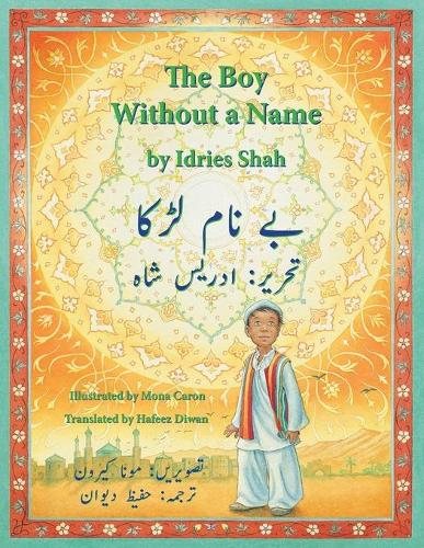 The Boy Without a Name: English-Urdu Edition (Paperback)
