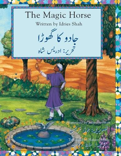 The Magic Horse: English-Urdu Edition (Paperback)