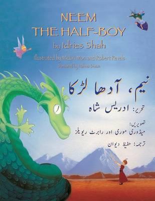 Neem the Half-Boy: English-Urdu Edition (Paperback)