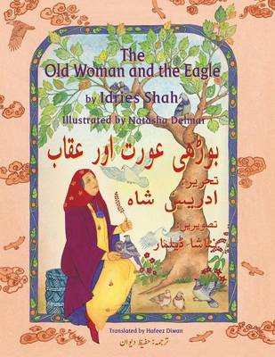 The Old Woman and the Eagle: English-Urdu Edition (Paperback)