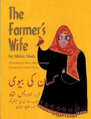 The Farmer's Wife: English-Urdu Edition (Paperback)