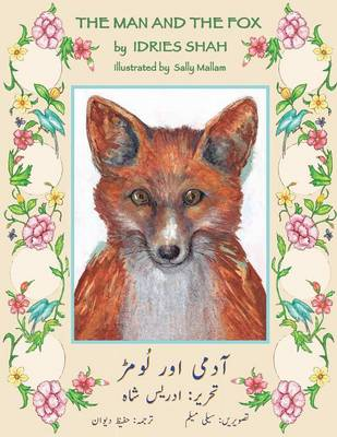 The Man and the Fox: English-Urdu Edition (Paperback)