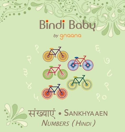 Bindi Baby Numbers (Hindi): A Counting Book for Hindi Kids (Hardback)