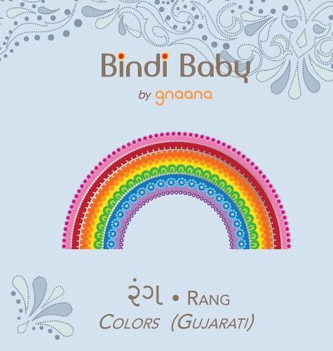 Bindi Baby Colors (Gujarati): A Colorful Book for Gujarati Kids (Hardback)