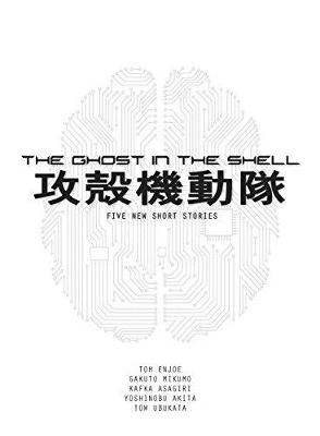 The Ghost In The Shell Novel: Film Tie-In (Paperback)