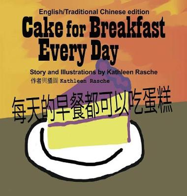 Cake for Breakfast Every Day - English/Traditional Chinese (Hardback)