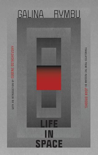 Life in Space (Paperback)