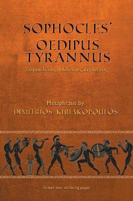 Sophocles' Oedipus Tyrannus (Paperback)