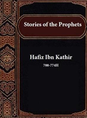Stories of the Prophets (Hardback)