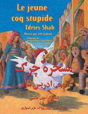 Le Jeune Coq Stupide: French-Pashto Edition - Hoopoe Teaching-Stories (Paperback)