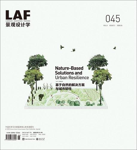 Landscape Architecture Frontiers 045: Nature-Based Solutions and Urban Resilience - LA Frontiers Journal (Paperback)