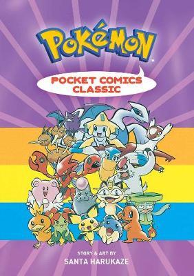 Pokemon Pocket Comics: Classic - Pokemon 4 (Paperback)