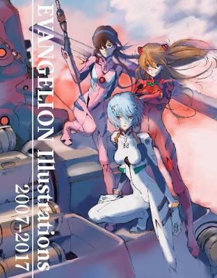 Evangelion Illustrations 2007-2017 - The Art of Neon Genesis Evangelion: 2007 (Paperback)