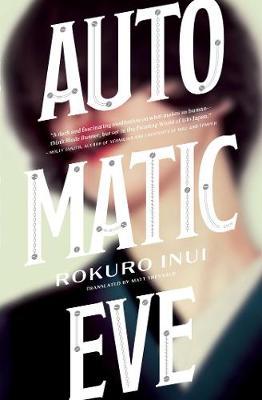 Automatic Eve - Automatic Eve (Paperback)