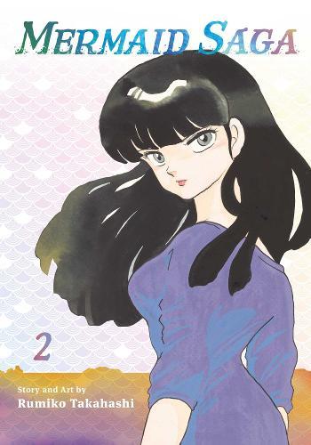 Mermaid Saga Collector's Edition, Vol. 2 - Mermaid Saga Collector's Edition (Paperback)