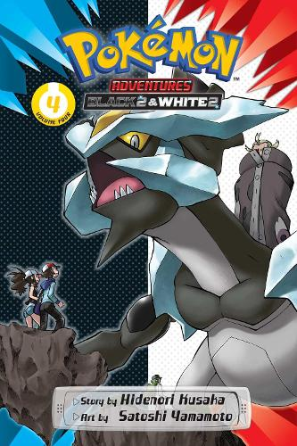 Pokemon Adventures: Black 2 & White 2, Vol. 4 - Pokemon Adventures: Black 2 & White 2 4 (Paperback)